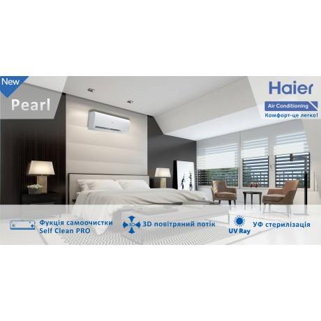 Кондиционер Haier Pearl AS25PBAHRA-H inverter